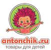 Антончик