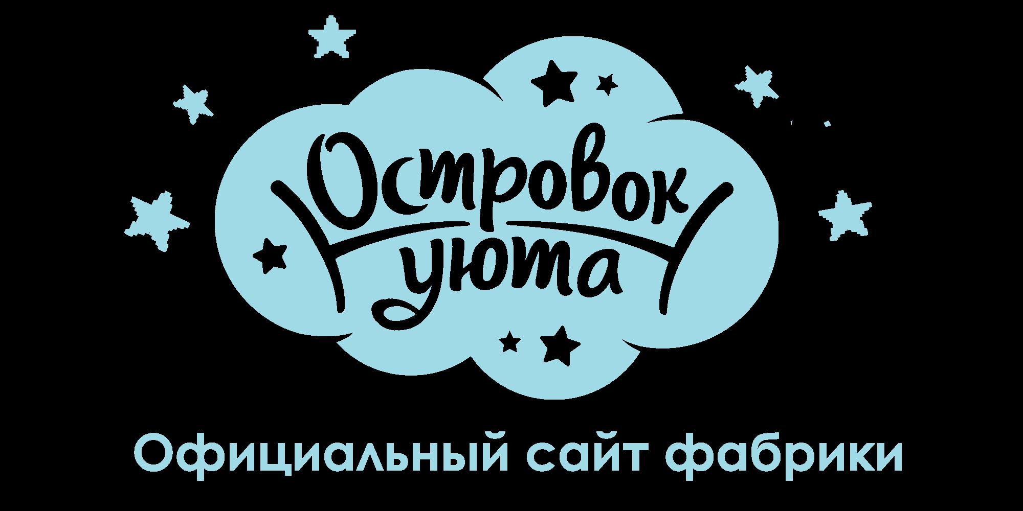 """Мебельная фабрика """"Островок уюта"""""""